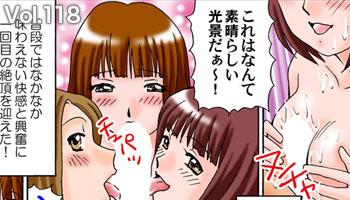 五反田 イメクラ 五反田こすぷれ本舗